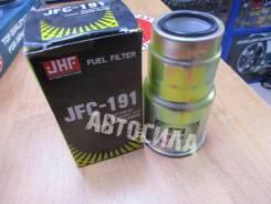 Фильтр топливный JFC191 JHF (3104)