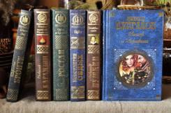Библиотека классики 6 книг