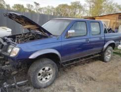 Nissan Datsun. RMD22, QD32