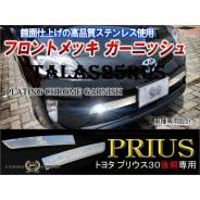 Накладка на бампер. Toyota Prius, ZVW30, ZVW30L, ZVW35