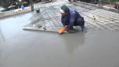 Штукатурка, бетонные полы, шпатлёвка.