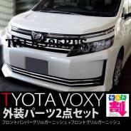 Накладка на бампер. Toyota Voxy, ZRR80, ZRR80G, ZRR80W, ZWR80, ZWR80G, ZWR80W