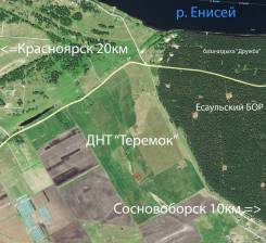 """ДНТ """"Теремок"""" Продам 4 участка (по 8.5 соток) общей площадью 33 сотки. 3 300кв.м., собственность"""