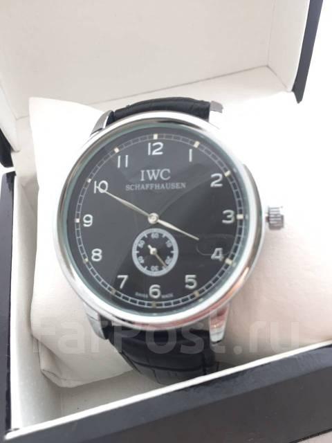 Владивосток продам часы счетчик стоимость киловатт часа двухтарифный