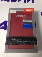 Внешние жесткие диски. 160Гб, интерфейс 3.0