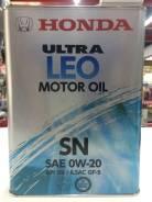 Honda Ultra Leo. Вязкость 0W-20, гидрокрекинговое. Под заказ