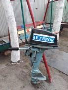 Ветерок. 8,00л.с., 2-тактный, бензиновый, нога S (381 мм), Год: 1993 год