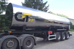 GT7 ППЦТУ-21,5. GT 7 Транспортировщики углекислоты ГТ 7