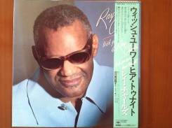 LP. Ray Charles. Wish you Were Here Tonight.