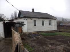 Продается 3-х комнатный уютный теплый дом г. Партизанск. Улица Владивостокская 45, р-н 20 шахта, площадь дома 44кв.м., скважина, электричество 7 кВт...