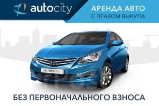 Аренда автомобилей с правом выкупа от 450 руб/сутки в г. Новосибирск. Без водителя