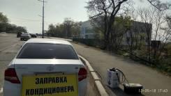 "Заправщик АЗС. ИП ""Омид"". Улица Маковского 7"