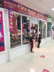 Продам магазин детской одежды (1500000 руб)