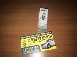 Лампа H3 Lynx