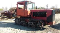 Вгтз ДТ-75. Продается трактор ДТ-75 (почтальон), 90 л.с.