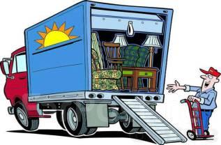 Доставка и перевозка грузов
