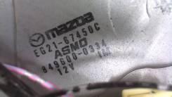 Двигатель стеклоочистителя (моторчик дворников) Mazda CX-7 2007-2012, задний