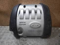 Накладка декоротивная на двигатель, KIA (Киа)-Спектра