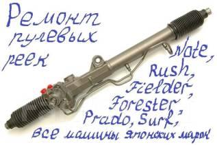 Схождение колес легковых автомобилей - 500 рублей
