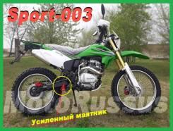 Regulmoto ZF-KY 250 Sport-003. 250куб. см., исправен, птс, без пробега