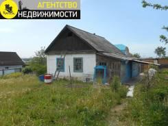Дом в черте города с услугами в Арсеньеве. Пер. Семеновский, р-н 9 мая, площадь дома 40кв.м., централизованный водопровод, электричество 10 кВт, ото...