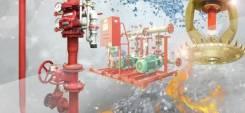 Пожаротушение дымоудаление пожарная сигнализация