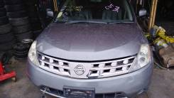Крыло. Nissan Murano, PNZ50 Двигатель VQ35DE