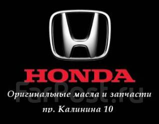 Продажа - оригинальные масла и запчасти Honda