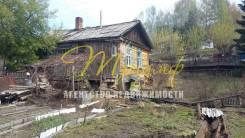 Продается дом в Артеме. Очакова, р-н 19 школа, площадь дома 40,0кв.м., площадь участка 600кв.м., скважина, электричество 15 кВт, отопление твердот...