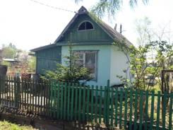 14 км Владивостокского Шоссе, зимний домик. От агентства недвижимости (посредник)
