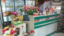 Цветочный магазин, цена подарок!