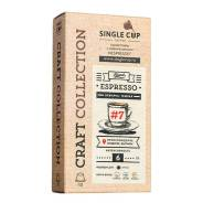 Кофе капсулы SINGLE CUP ESPRESSO #7 1уп х 10 капсул