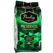 Кофе PAULIG PRESIDENTTI TUMMA PAAHTO 1кг зерно