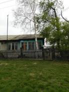 Продам дом на два хозяина. С. Халкидон, р-н Черниговский, площадь дома 100кв.м., отопление твердотопливное, от частного лица (собственник)