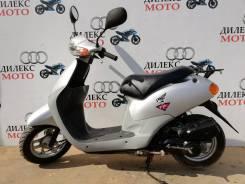 Honda Dio Fit. 50куб. см., исправен, без птс, без пробега