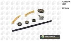 Комплект цепи ГРМ (цепь, шестерни, башмак) SAAB 9000, 9-3, 9-5 (Англия. Saab 9-3 Saab 9-5 Saab 9000