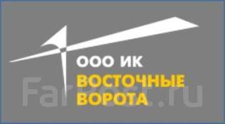 """Менеджер по продажам. ООО ИК """"Восточные ворота"""". Остановка Центр"""