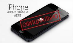 AT&T ' Sprint ' T-Mobile ' Official Unlock iPhone