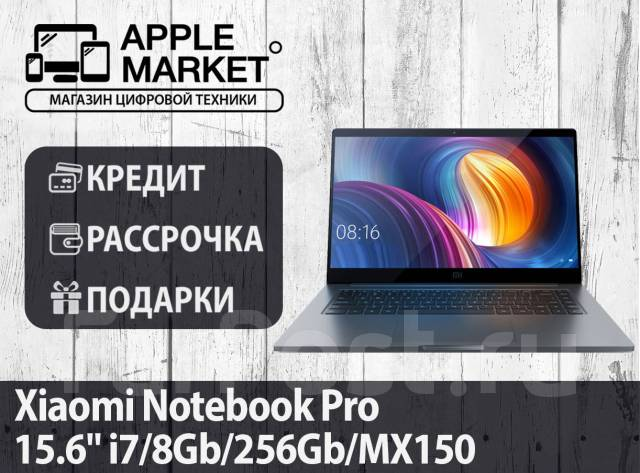 Xiaomi Mi Notebook Pro 15.6. WiFi, Bluetooth. Под заказ