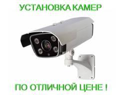 Установка видеонаблюдения в Истре, ремонт, обслуживание