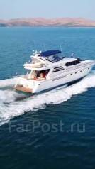 Аренда катера Vip Класса. 15 человек, 45км/ч