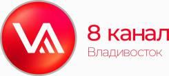 "Видеомонтажер. ООО ""8 канал"". Проспект Народный 13"