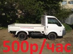 Грузоперевозки по городу и краю, грузовик бортовой,1т., 4WD.