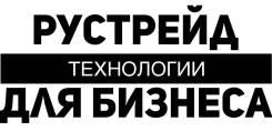 """Менеджер проектов. ООО """"Рустрейд Компани"""". Проспект Красного Знамени 82в"""