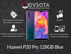 Huawei P20. Новый, 128 Гб, Синий, 4G LTE, Dual-SIM, Защищенный