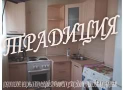 1-комнатная, улица Адмирала Угрюмова 5. Пригород, проверенное агентство, 24кв.м. Интерьер
