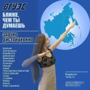 ВГУЭС: программа Информационные системы и технологии