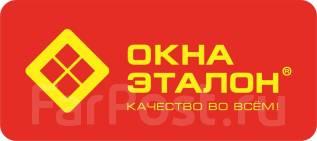 "Монтажник окон ПВХ. ООО ""ГК Эталон"". Улица Карьерная 2б"