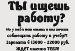 """Телемаркетолог. ООО """"Грин Групп"""""""