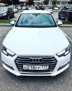 Audi A6. С водителем